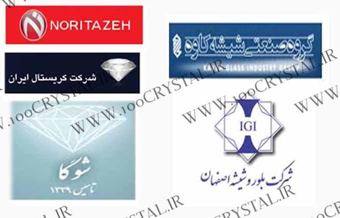 فروش عمده بلور ارزان قیمت